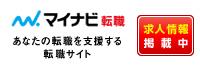 マイナビ転職誘導バナー_yoko_w200_4