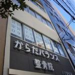 大阪市都島区東野田貸事務所募集開始しました。