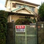 豊中市南桜塚1丁目中古売戸建価格変更しました。