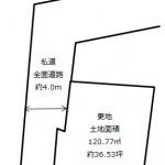 神戸市北区鈴蘭台東町売り土地受託しました。